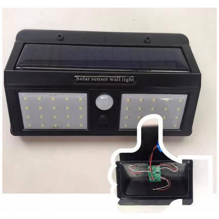 太陽能人體感應燈