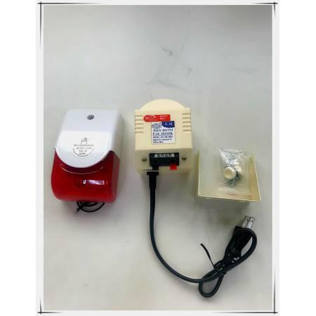 高密度立體防盜器KS-901