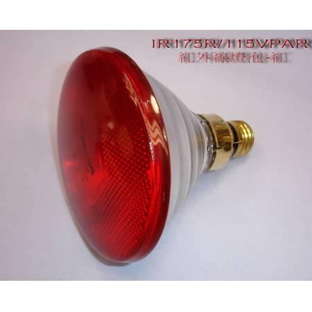 飛利浦紅外線-保暖燈泡