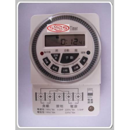 24小時多段循環型數位定時器
