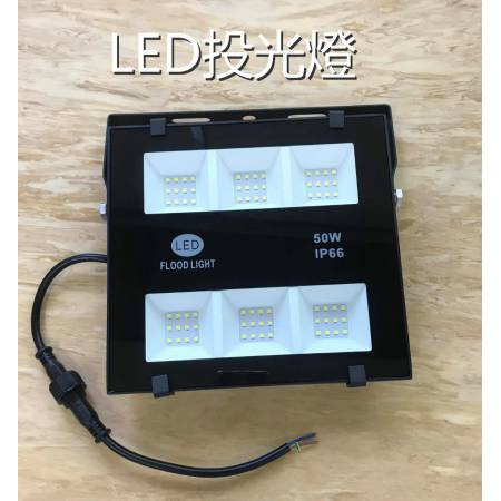 50W-LED多晶投光燈