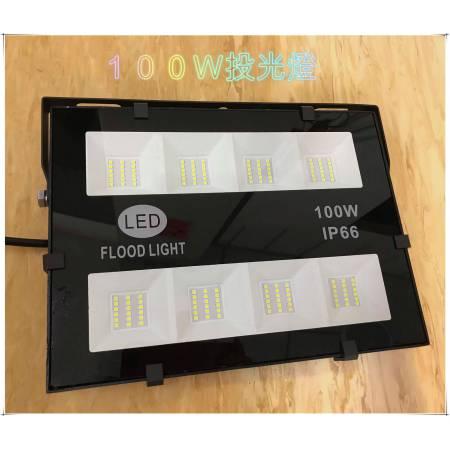 100W-LED多晶投光燈