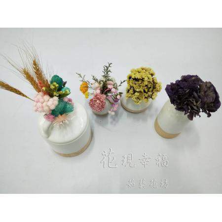 GZ001組合乾燥花
