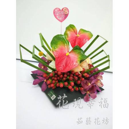 YS005母親節藝術盆花禮品