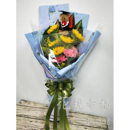 SU012向日葵小熊花束