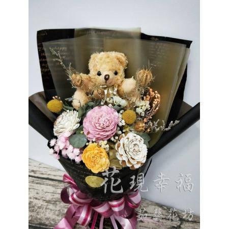 GZ005熊熊愛你乾燥花花束