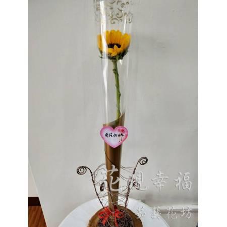 SU026向日葵花束