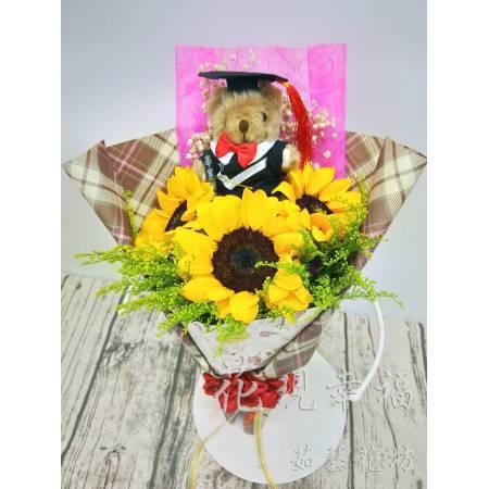 SU028畢業小熊向日葵小花束