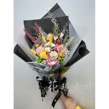 GZ010質感黑乾燥花束(大)