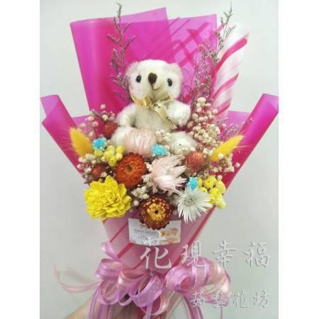 GZ012粉紅戀熊乾燥花束