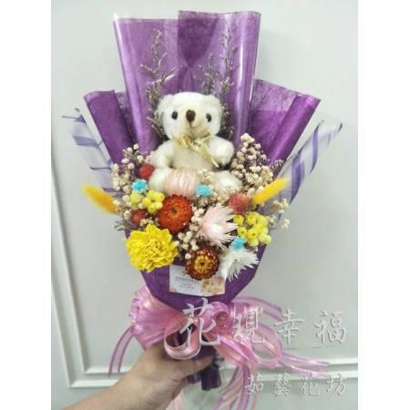 GZ013紫戀熊乾燥花束