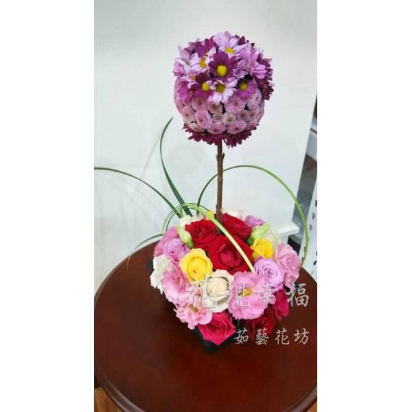 YS031[花球式]藝術盆花