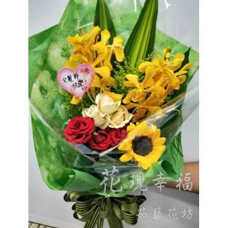 SU036[父親節快樂]花束