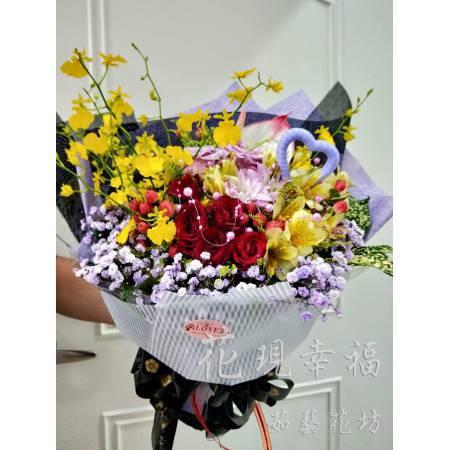 SU038[只愛你]花束