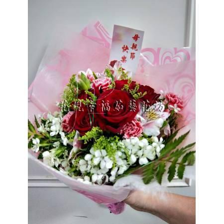 SU055母親節花束