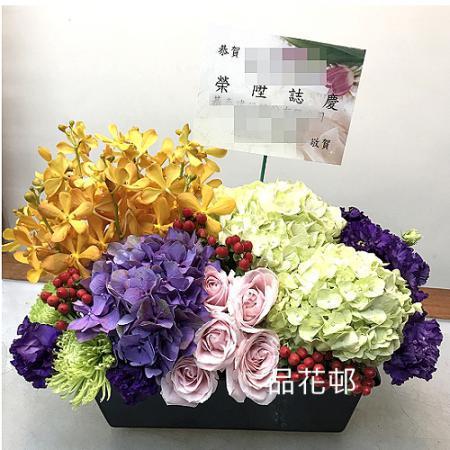 C003祝賀盆花榮陞誌慶喜慶會場盆花