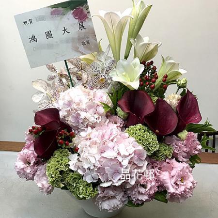 C004祝賀盆花榮陞喬遷誌慶喜慶會場盆花