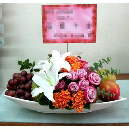 D001水果鮮花盆花