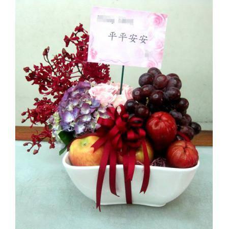 D004水果鮮花盆花