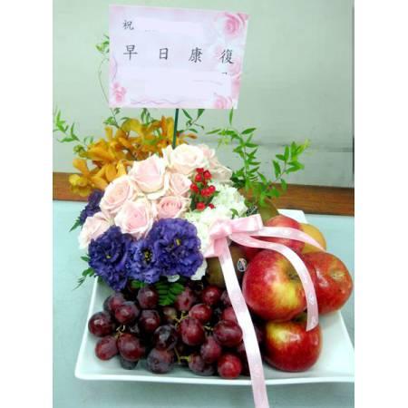 D006水果鮮花盆花