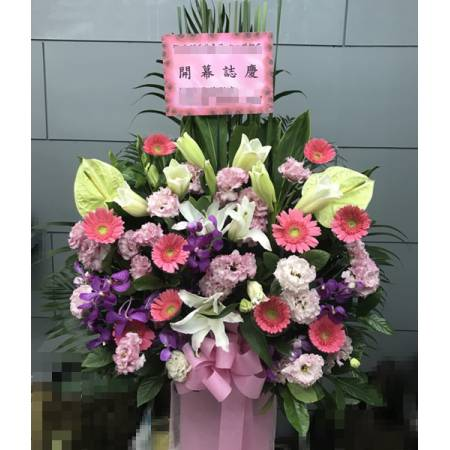 J0014喜慶高架花籃(一個)