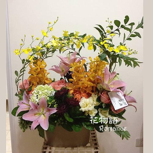 B007開幕喜慶盆花榮陞致賀新居祝賀盆花