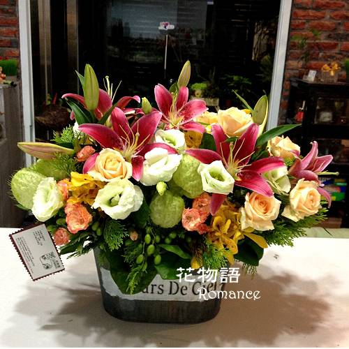 B009開幕喜慶盆花榮陞致賀新居祝賀盆花