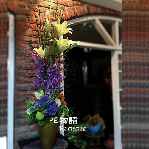 B014開幕喜慶盆花榮陞致賀新居祝賀盆花