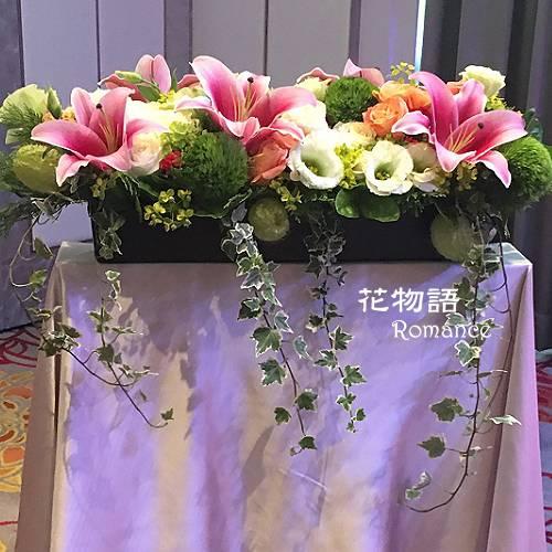 B016喜慶會場布置接待桌花禮台北市大安區花店