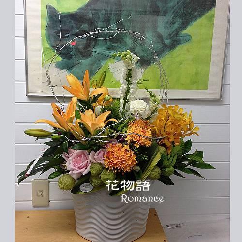 B017開幕喜慶盆花榮陞致賀新居祝賀盆花